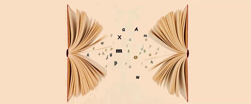Ventajas de la lectura rápida